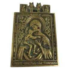 "Bronze travel icon ""Mother of God of the Passion"" - Greece - Ca. 1900"