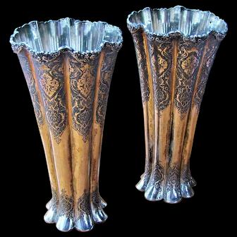 Antique Pair of Persian Silver Vases  w5080