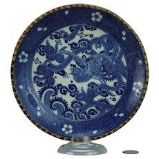 Blue Chinese Phoenix Plate scalloped edge