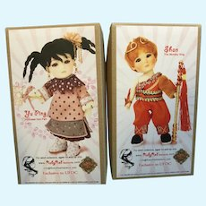 The Monkey King and Princess Iron Fan NRFB Ruby Red Galleria UFDC event dolls