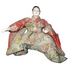 Wonderful Japanese doll
