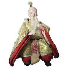 Wonderful Japanese Minister doll