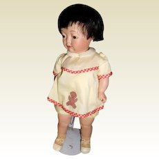 Doll asian thorpe
