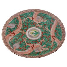 Nice Antique Japanese Dragon Charger Plate Circa 1880