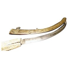 Antique Moroccan Koummya, brass scabbard, horn hilt