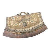 Antique Tibetan flint pouch, Chuckmuck