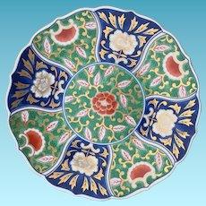 Early 20th Century Hand painted Japanese Imari Plate