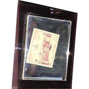 Vintage 1970 Framed Masonic Commemorative Centennial Non-Circulated Stamp