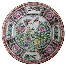 Chinese Famille Rose porcelain plate - Mark: Qianlong Nian Zhi