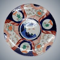 Antique very large ( 16 inch ) Japanese porcelain colored Imari charger 19th century