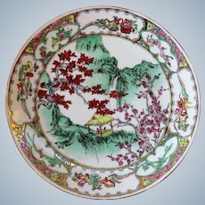 Chinese Famille Rose porcelain plate with landscape decor