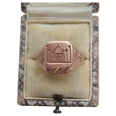 Retro WW2 Hand Engraved Rolled Gold Signet Ring Inscribed India 1945