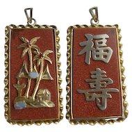 Vintage Asian SILVER Gilt Mounted HUGE Goldstone OPAL Pendant Chinese Japanese