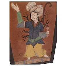 Fine Antique Indian Gouache Painting