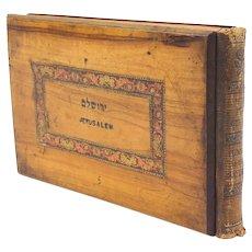 Antique Jerusalem Olive Wood Pressed Flower Book