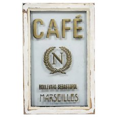 Antique French 'Cafe Boulevard Sebastopol' window from Marseilles