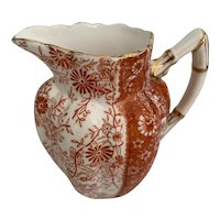 Woods China Jug
