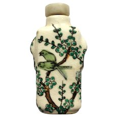 Chinese Snuff Bottle Vintage
