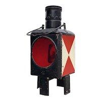 Vintage German Train Lantern