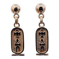 Vintage Egyptian Hieroglyph Earrings 18k