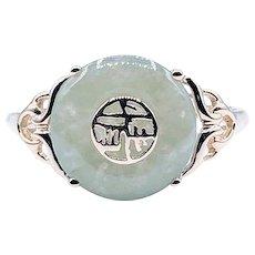 Circle Cabochon Cut Jade Ring