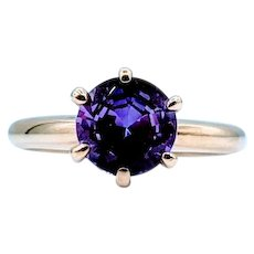 Gorgeous Color Changing Purple Sapphire Ring