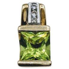 Beautiful Peridot & Diamond Pendant