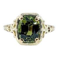 Vintage Green Tourmaline Dress Ring