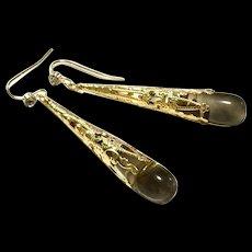 """3"""" Long Drop Shape Smoky Quartz Earring"""