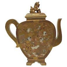 Japanese Meiji Period Satsuma Teapot, FOO DOG Finial Top