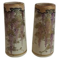Matched Pair 19th C. Japanese SATSUMA Miniature Wisteria Vases, MEIJI Period