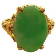 18 Karat Gold Cabochon JADE Ring, Size 5.5, Appraised $7300.00