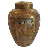 19th C. Japanese SATSUMA Lidded Jar / Vase, Enamel & Gilt Multi-Designs