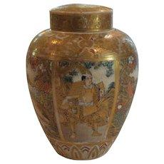 19th C. Japanese SATSUMA Lidded Jar / Vase, Enamel & Gilt Multi-Designs