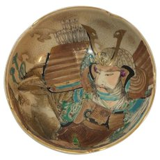 Japanese Meiji Period SATSUMA Bowl with Warrior