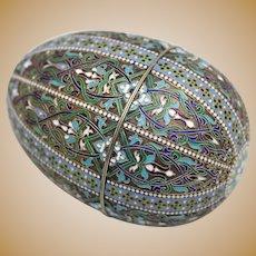 "5"" LARGE Russian Silver & Enamel Egg Box w/ Vermeil Interior"