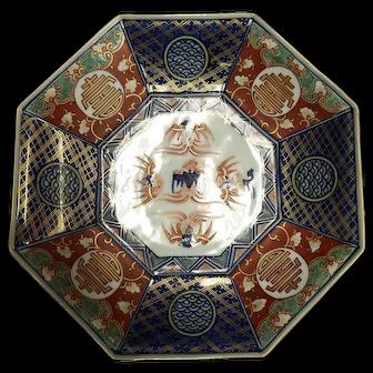 Vintage Imari Japanese Hand Painted Porcelain Octagonal Plate