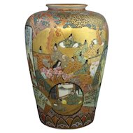 Vintage Kutani Porcelain Calligraphy Poet Vase, Signed Sumida Gakuyo