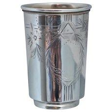 Imperial Russian Sterling Vodka Shot Glass Cup Beaker Moscow Ivan Saltykov