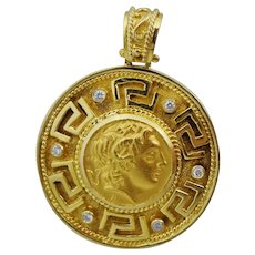 18K Greek Stater Lysimachus Replica Gold Pendant for Necklace Key Yellow Gold Vintage Diamond