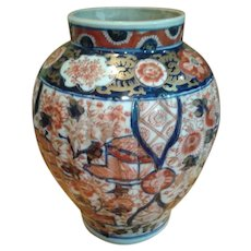 Imari Pagoda Landscape Vase