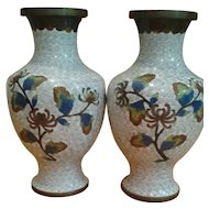 Antique Cloisonne Vases (PAIR)