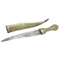 Syrian Arab Bedouin Tribal Jambiya Dagger in Engraved Brass Scabbard