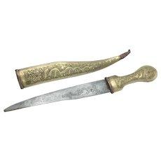 Vintage Syrian Jambiya Dagger with Engraved Brass Scabbard