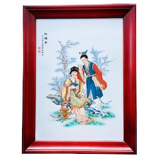"""Chinese Porcelain Framed Wall Plaque Tile Painting """"Dream of the Red Chamber"""""""