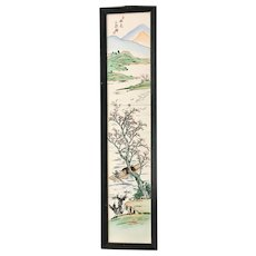 Chinese Porcelain Long Tile Painting Qianlong Period Framed Signed