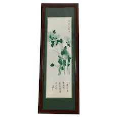 Chinese Drawing of Green Chrysanthemum Flowers with Calligraphy