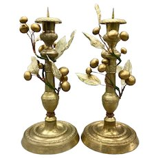 Pair of Antique Brass Candleholders with Wrapped Golden Vine & Berries circa 19th Century