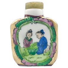 Antique Chinese Qing Snuff Bottle Hand Painted Porcelain