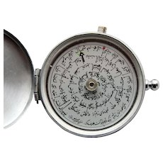 Razmara Compass - a Magnetic Compass to Show the Direction of Mecca
